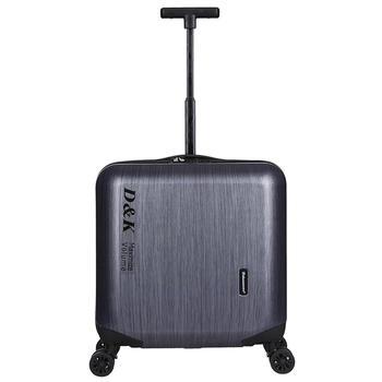 萨兰丹迪新款时尚拉丝18寸登机箱