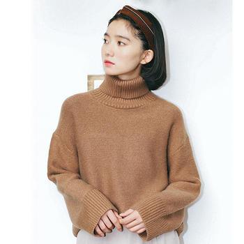 衣织优美  宽松高领套头毛衣女