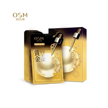 珍珠黄金蜂王浆面膜
