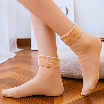 雁飞流加绒加厚全棉纯色地板袜
