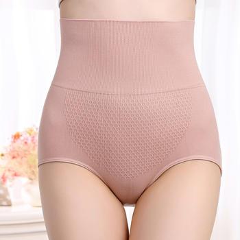 兰玛珊蒂高腰无缝提臀内裤3条装