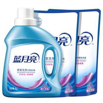 【持久清香】蓝月亮洗衣液1瓶2袋 薰衣草香