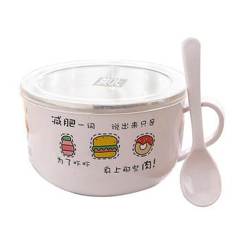 双层防烫泡面碗带盖带勺子