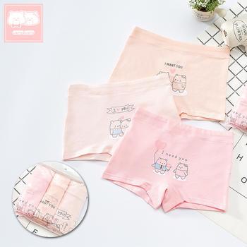 啵啵纯96%棉3条装儿童女童内裤
