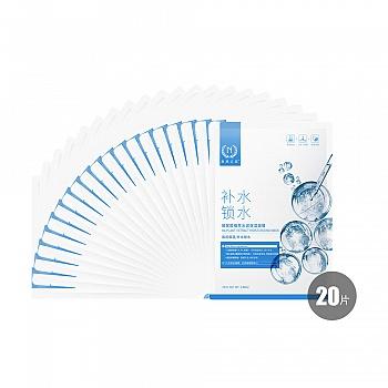 自然之名 玻尿酸植萃水润保湿面膜 25ml*20