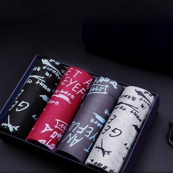 柳咖平角纯色4条礼盒装内裤男
