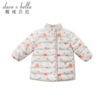 davebella女童宝宝冬装加绒羽绒服
