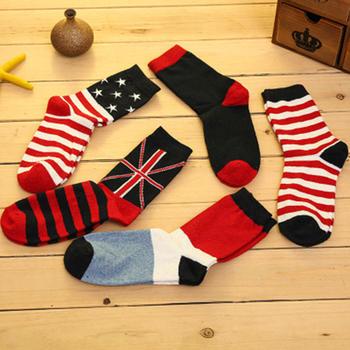 雁飞流男士兔羊毛袜子10双装