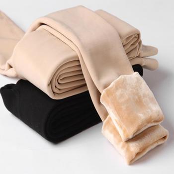 宠客加绒加厚黑色保暖外穿打底裤