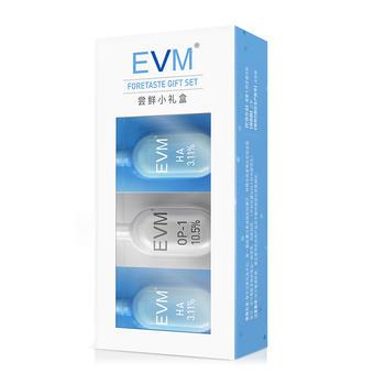 EVM 尝鲜小礼盒/原液8颗1.5ml*8 玻尿酸烟酰胺寡肽原液