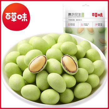 百草味 芥末味花生豆128g 花生米