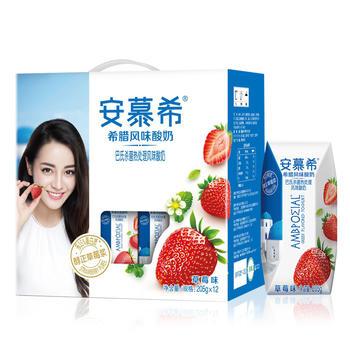 【3月新货】伊利 安慕希草莓口味酸奶 品质保障