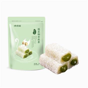 嘀嗒猫 抹茶味爆浆麻薯 300g/袋