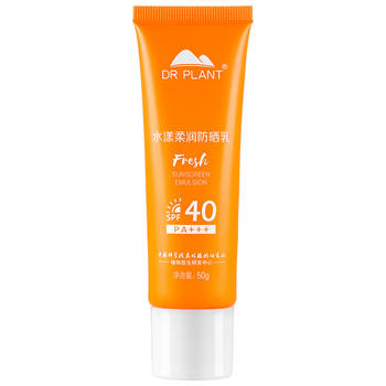 水漾柔润防晒乳SPF40 PA+++ 50g水润不油腻