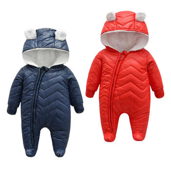 罗町冬季夹棉连帽款婴儿哈衣
