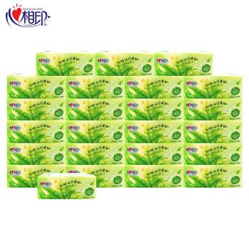 心相印茶语抽纸巾茶香面巾纸24包