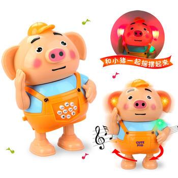奥智嘉 会唱歌跳舞的早教海草猪