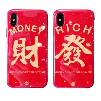 极步苹果iphone手机壳个性文字红色