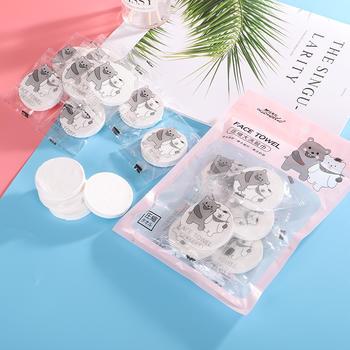 拉美拉 10片大洗脸巾一次性压缩洁面巾美容院洗面巾纸