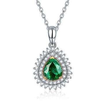 今上珠宝18K金宝石祖母绿钻石吊坠