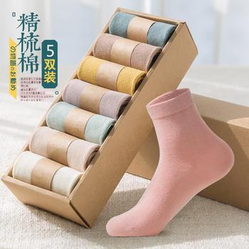 韩尚莯足袜子女中筒袜糖果色5双