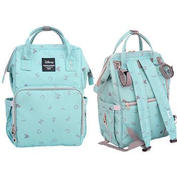 迪士尼妈咪包大容量双肩外出背包