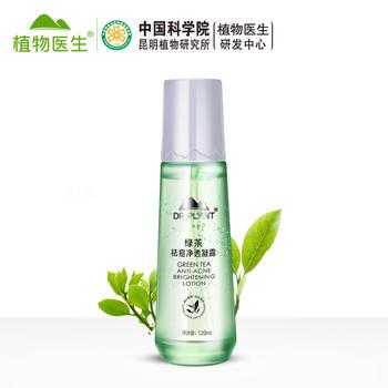 植物医生绿茶祛痘净透修护凝露