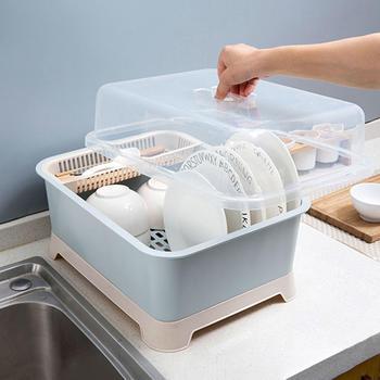 汇奇宜带盖碗碟架碗柜置物架