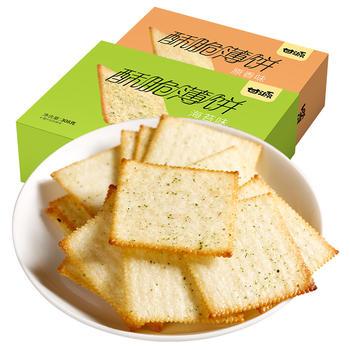 甘源牌 原香/海苔味酥脆薄饼308g*2