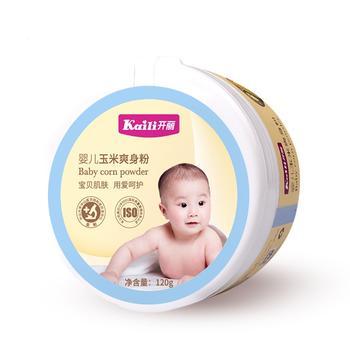 开丽 婴儿玉米爽身粉120g/盒