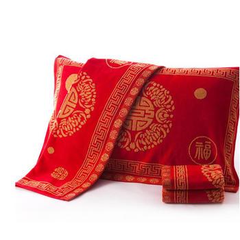 金号纯棉割绒大红喜字枕巾2条