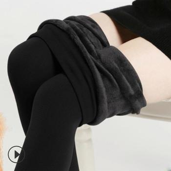 泽依加厚珍珠绒踩脚保暖一体裤
