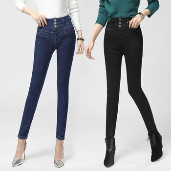 高腰加绒牛仔裤长裤显瘦小脚裤