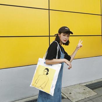 萨兰丹迪时尚帆布休闲系列单肩包