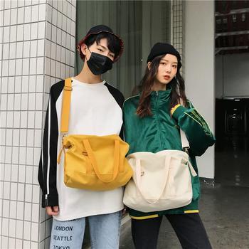 萨兰丹迪小清新文艺范港风帆布包
