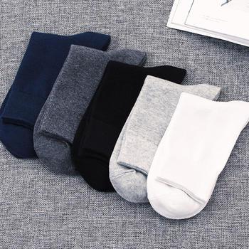 啵啵纯男袜防臭中筒纯色10双装