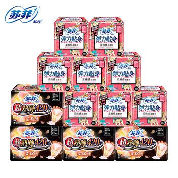 sofy/苏菲卫生巾日用夜用组合12包