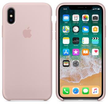 极步 液态硅胶套iPhone苹果vivo/oppo