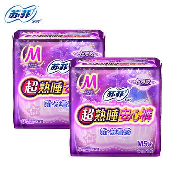苏菲卫生巾安心裤M码5片装2包