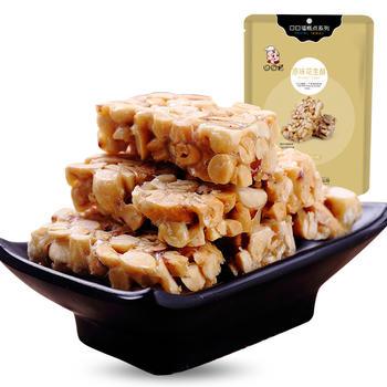 口口福原味花生酥130g 传统休闲零食糕点芝花生糖