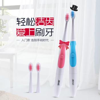 赛嘉电动牙刷成人情侣款 软毛刷头声波洁牙防水套装