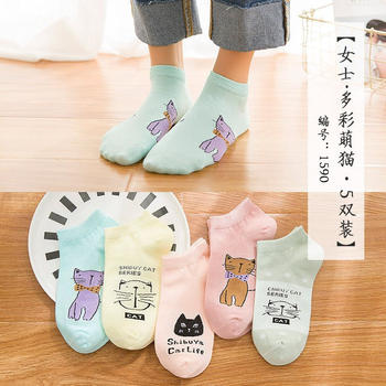 啵啵纯女生大脸猫图案棉女袜 舒适短筒船袜5双