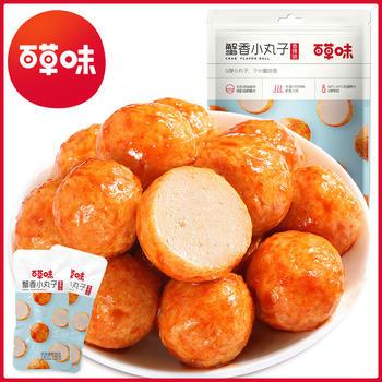 百草味 蟹香小丸子120g 鱼丸零食