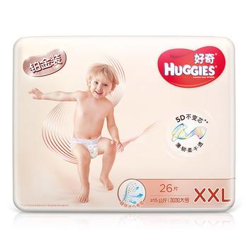 好奇(Huggies)铂金装纸尿裤XXL26(15kg以上)