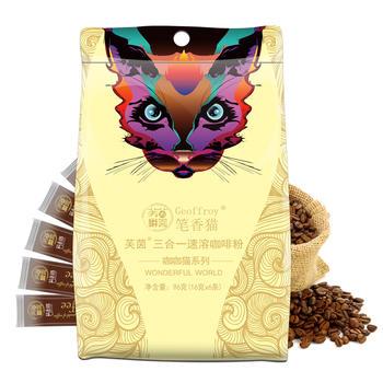 笔香猫卡布奇诺风味速溶咖啡粉三合一6条袋装