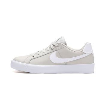 Nike耐克男板鞋BQ4222-001