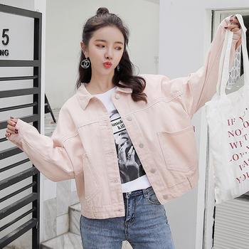 衣岚香韩版百搭宽松粉色牛仔外套