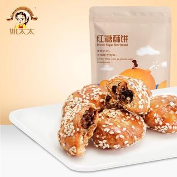 姚太太红糖酥饼160g*2袋