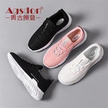 奥古狮登女鞋夏季运动鞋网布韩版飞织休闲平底小白鞋