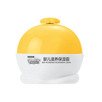 海绵宝宝婴儿滋养保湿霜 滋润面霜35g限期20.10特价